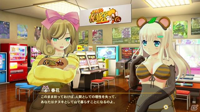 Japanischer Screenshot aus Peach Ball: Senran Kagura