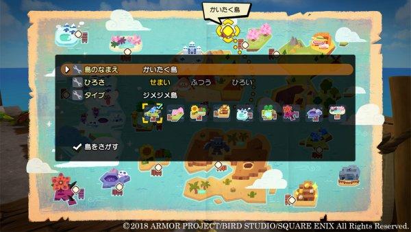 Japanische Screenshots zu Cultivation Island aus Dragon Quest Builders 2 für die Nintendo Switch