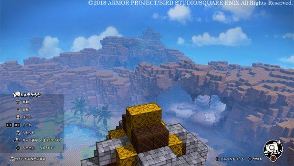 Japanische Screenshots zum Foto-Modus aus Dragon Quest Builders 2 für die Nintendo Switch