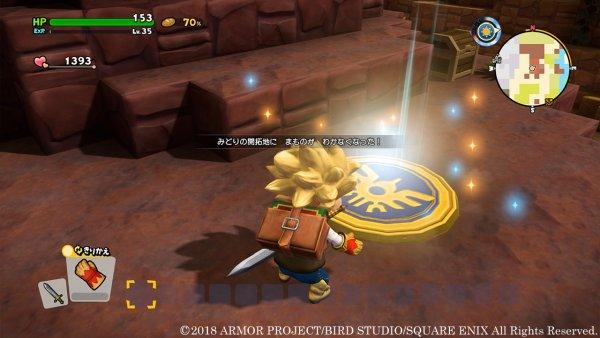 Japanische Screenshots zum neuen Feature Erdrick's Talisman aus Dragon Quest Builders 2 für die Nintendo Switch