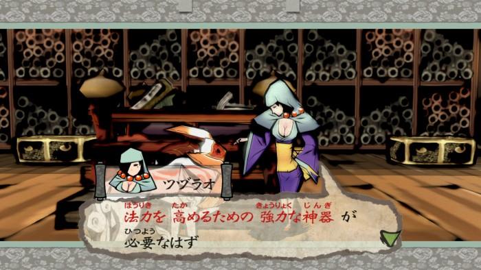 Ōkami HD: Rao