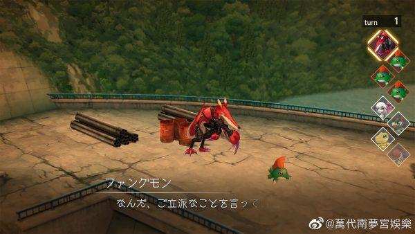 Digimon Survive © Bandai Namco Entertainment