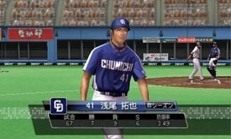 Pro Baseball Spirits 2011 Spieler