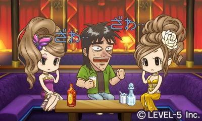 Kyabajoppi nervöser Gast