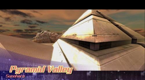 Pyramid Valley-Strecke