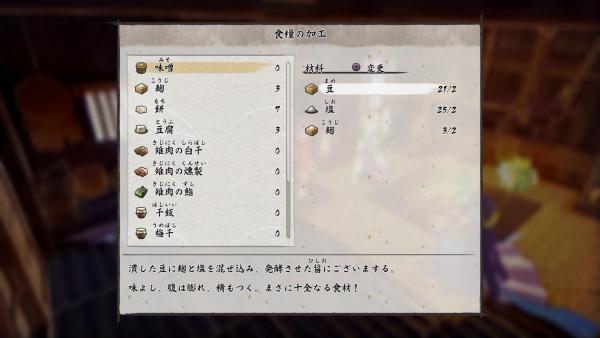 Screenshot vom Spiel Sakuna: Of Rice and Ruin