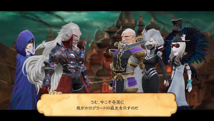 Screenshot vom Spiel Bravely Default II
