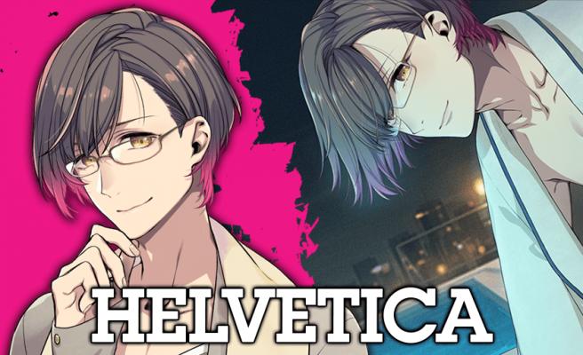 Charakter-Artwork (Helvetica) vom Spiel Bustafellows
