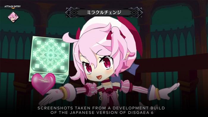 Japanischer Screenshot von Disgaea 6: Defiance of Destiny