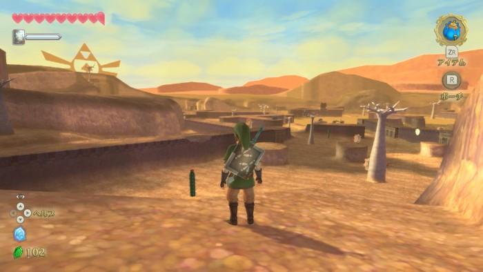 Screenshot von The Legend of Zelda: Skyward Sword HD
