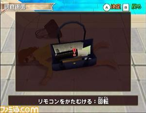 Bild zum Spiel Detective Conan: Die Mirapolis-Ermittlung