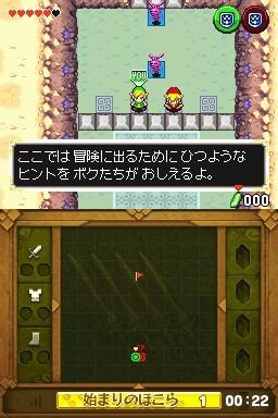 Zelda Four Swords Screenshot 10