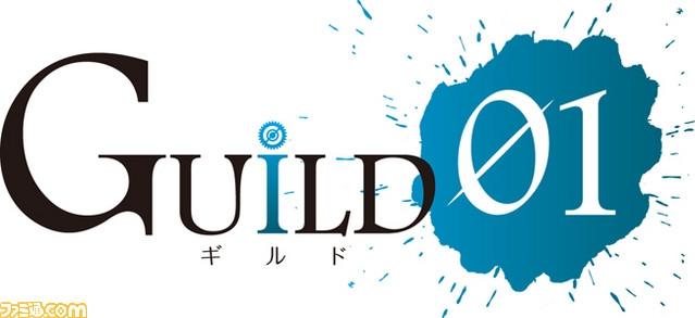Erste Bilder zu Guild 01