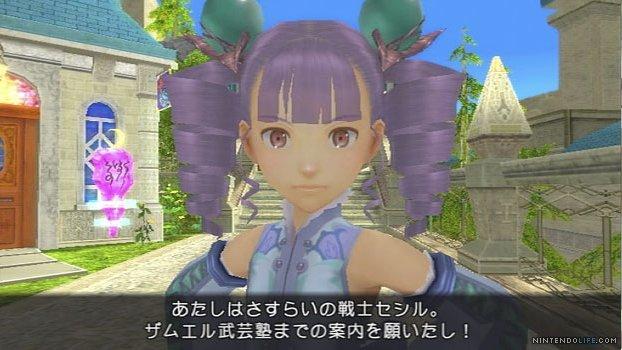 Bild zum Spiel Arc Rise Fantasia [Import]