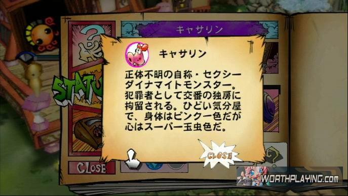 Bild zum Spiel Captain Rainbow [Import]