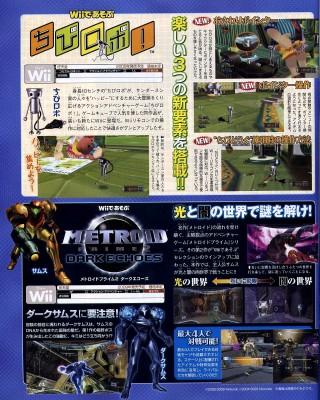 Bild zum Spiel Chibi-Robo! - New Play Control [Import]