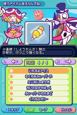 Screenshot (JP)