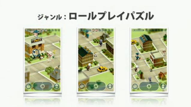 Erstes Bild vom Gameplay