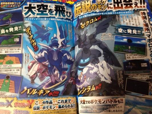 Artwork mehrerer Legendärer Pokémon