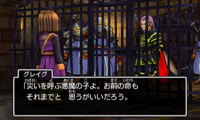Dragon Quest XI-Screenshot