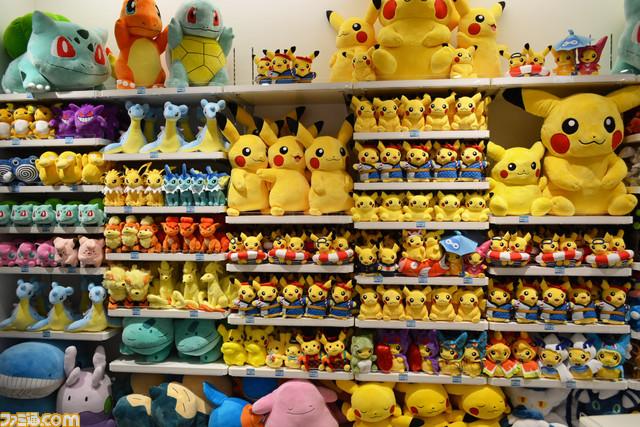 Fotos Aus Dem Neueroffneten Pokemon Center Skytree Town In Tokio