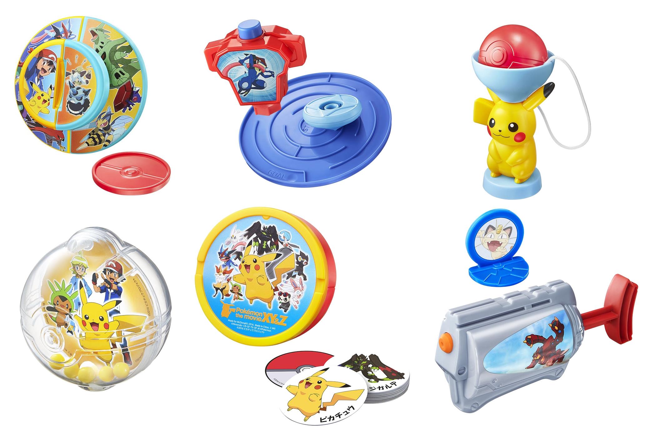 Pokémon spielzeug bald im happy meal japanischer mcdonalds