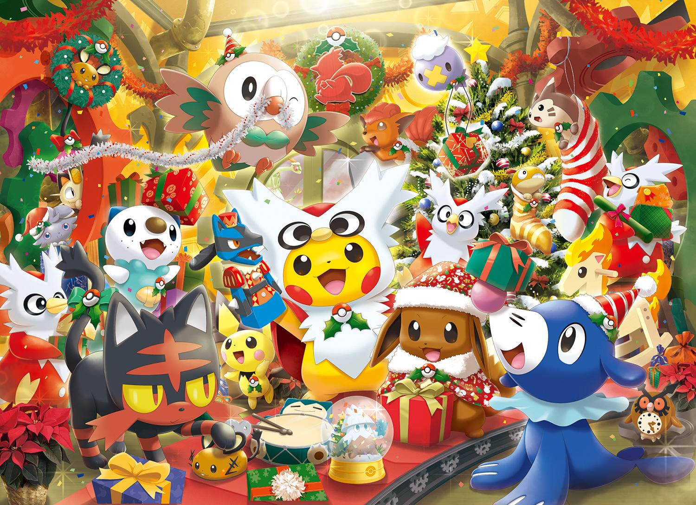 getauschte pokemon pokemon sonne
