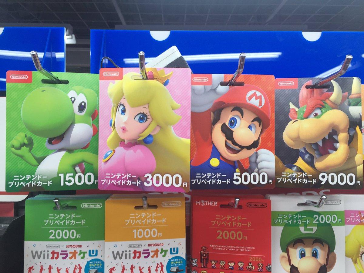 Nintendo Eshop Karte.Neue Nintendo Eshop Karten Designs In Japan Aufgetaucht Außerdem