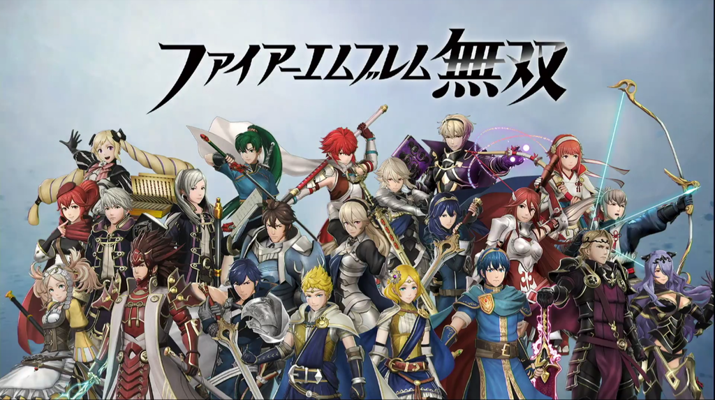 DLC-Plan für Fire Emblem Warriors