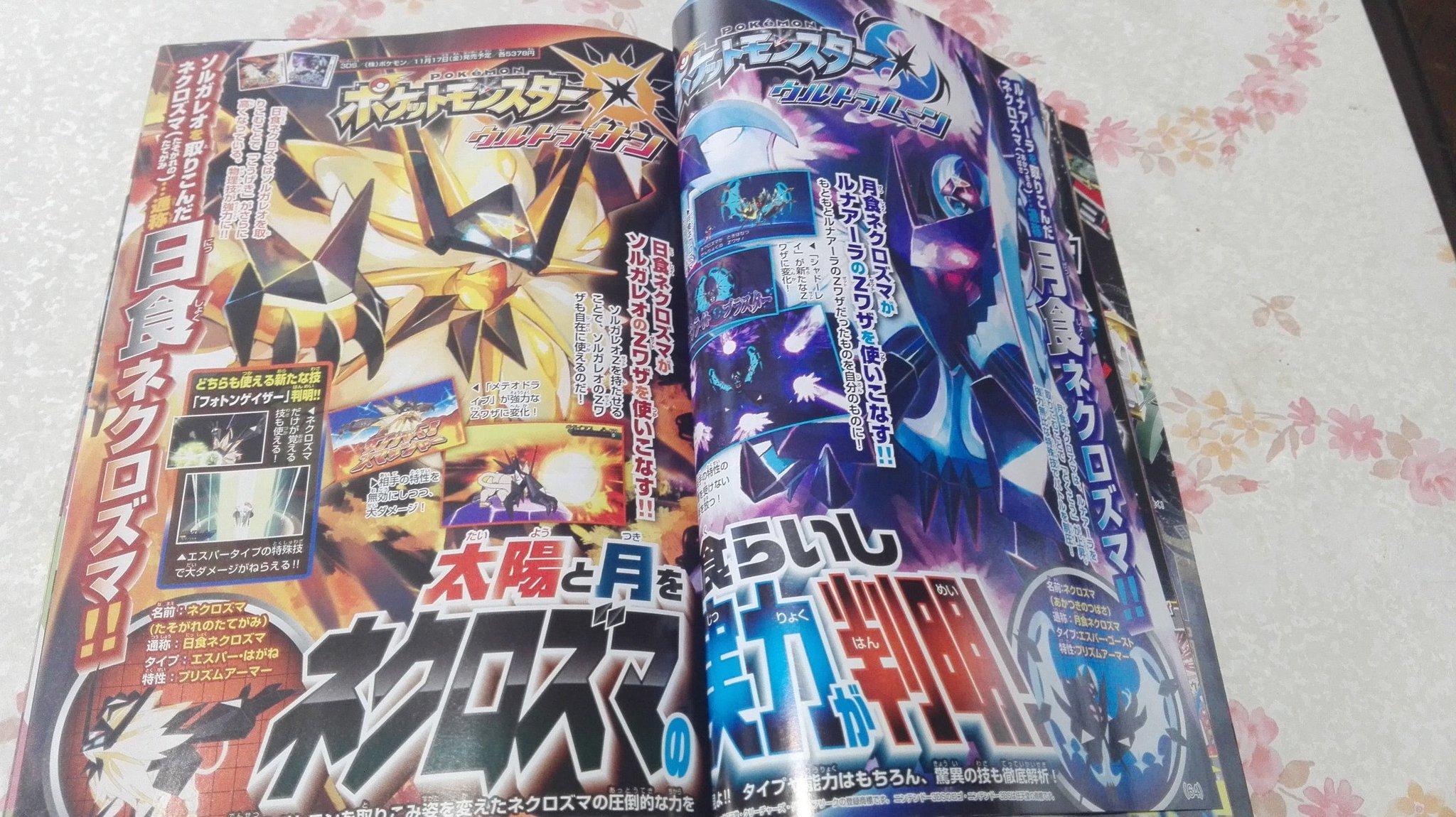 CoroCoro-Scans enthüllen weitere Details zu Pokémon Ultrasonne und Ultramond