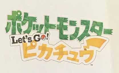 Gerücht: Domains zu den unangekündigten Pokémon-Editionen für Nintendo Switch registriert
