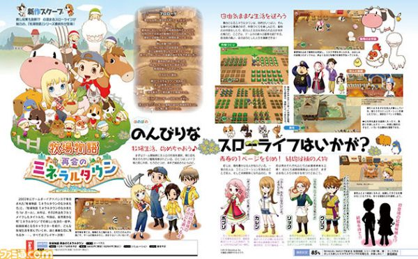 Harvest Moon: Friends of Mineral Cities receive a remake for the