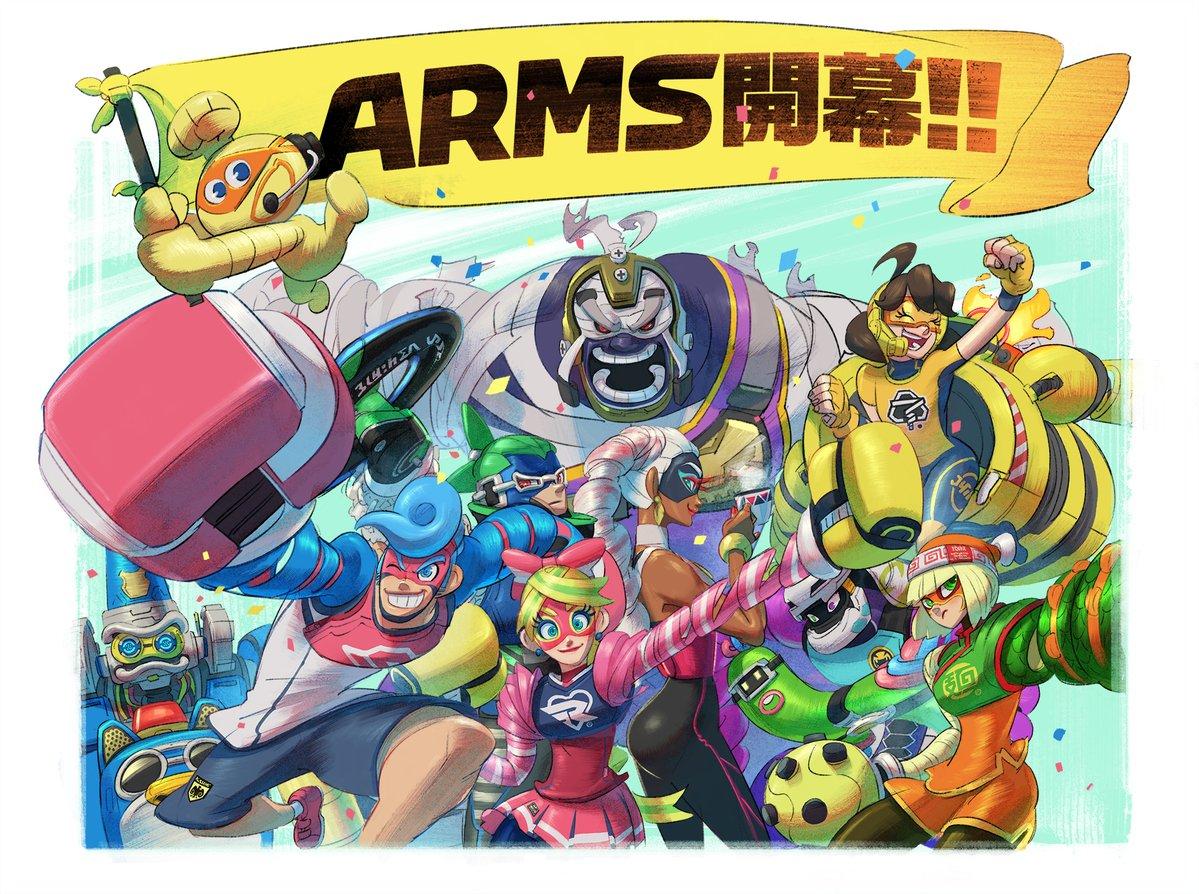 Arms: Nintendo enthüllt den ersten DLC-Charakter