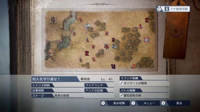 Awakening DLC Karte 2