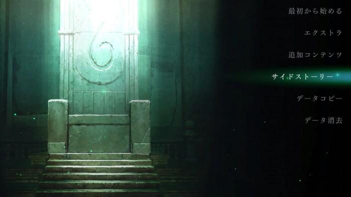 Fire Emblem: Three Houses - © Nintendo / Intelligent Systems