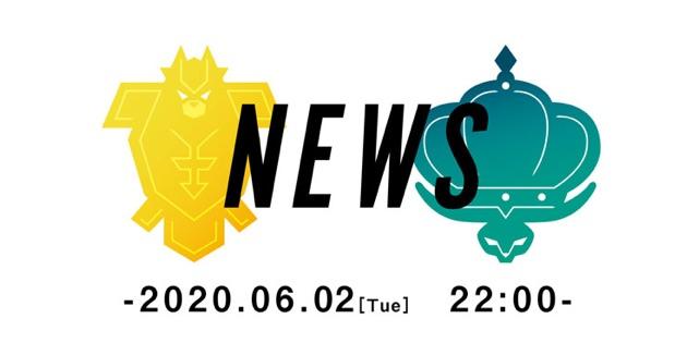 Newsbild zu Die Insel der Rüstung erwartet euch: Neuigkeiten zur ersten Erweiterung von Pokémon Schwert und Schild für morgen angekündigt