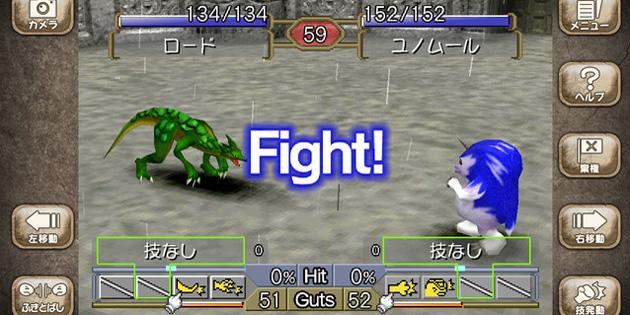 Newsbild zu Japan: Monster Rancher 2 findet nach über 20 Jahren seinen Weg auf die Nintendo Switch