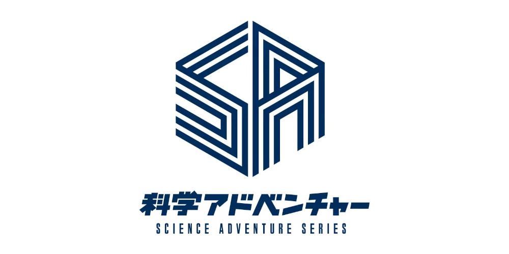 Science Adventure-Serie