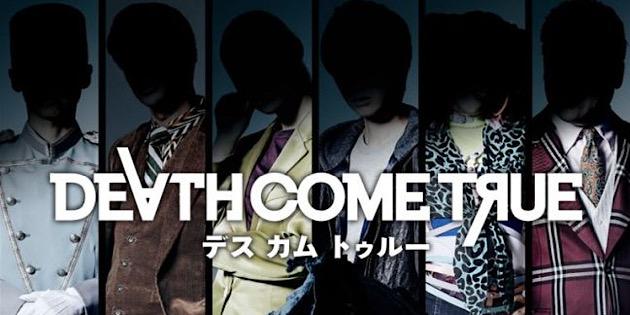 Newsbild zu Zweiter Teaser-Trailer zu Death Come True erschienen