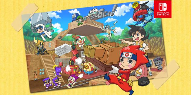Newsbild zu Japan: Bandai Namco erweitert Ninja Box per Update um Online-Funktionen