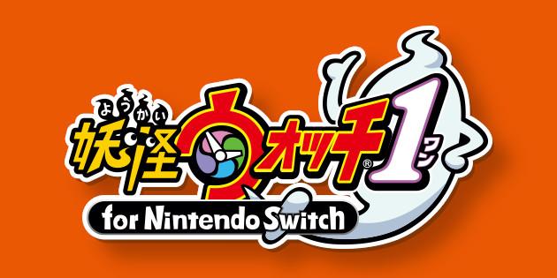 Newsbild zu Erster Teil von YO-KAI WATCH für Nintendo Switch erhält Online-Funktionen