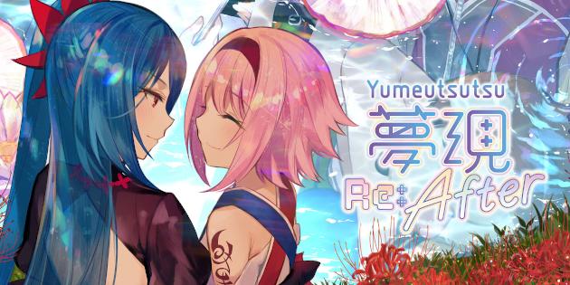 Newsbild zu Yumeutsutsu Re:Master und Yumeutsutsu Re:After erscheinen diesen Monat erstmals in englischer Sprache