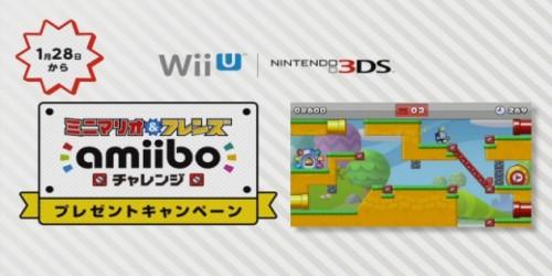 Newsbild zu Viele Spielszenen zu Mini Mario & Friends: amiibo Challenge erschienen