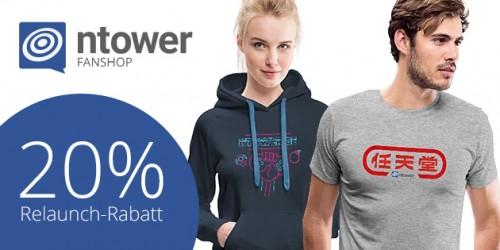 Newsbild zu Der neue ntower Fanshop – Relaunch mit 20 % Rabatt-Aktion
