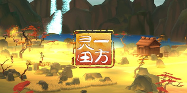 Newsbild zu Immortal Life: Rollenspiel von chinesischem Entwickler auch für die Nintendo Switch angekündigt