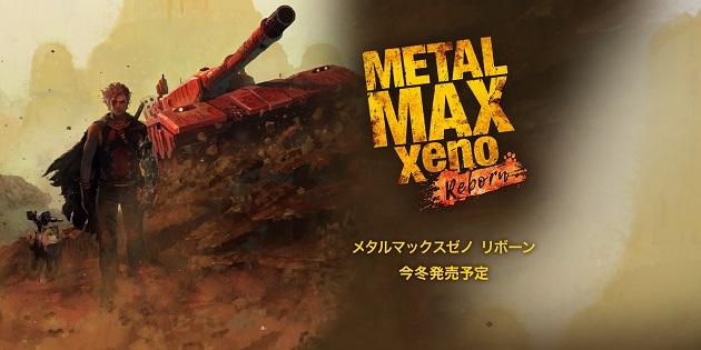 Newsbild zu Japan: Zwei Metal Max Xeno-Spiele erscheinen dieses Jahr für die Nintendo Switch