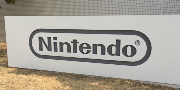 Newsbild zu Nintendo präsentiert starken Abschluss des vergangenen Fiskaljahres