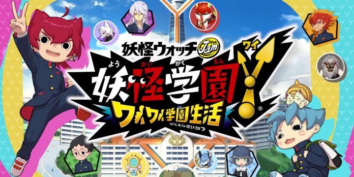 Newsbild zu YO-KAI WATCH Jam: Yo-kai Academy Y – Waiwai Gakuen Seikatsu erhält neue Videos zur Veröffentlichung in Japan