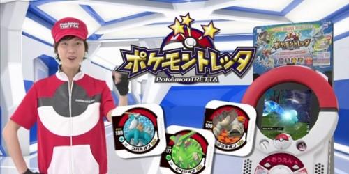 Newsbild zu USA: Neue Markenschutzeinträge könnten auf Lokalisierung von Pokémon Tretta Lab hindeuten