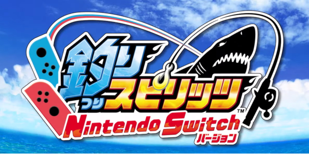 Newsbild zu Bandai Namco veröffentlicht das Angelspiel Fishing Spirits demnächst unter dem Namen Ace Angler in Südostasien